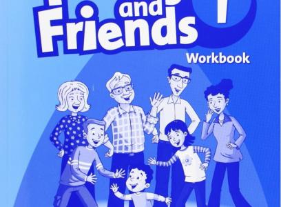 Ответы к Family and Friends Рабочая тетрадь 1 класс