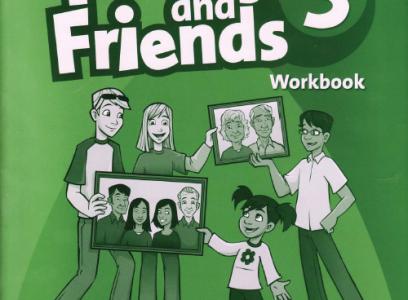 Ответы к Family and Friends Рабочая тетрадь 3 класс
