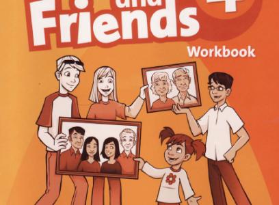 Ответы к Family and Friends Рабочая тетрадь 4 класс