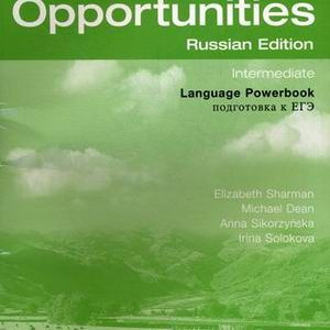 Ответы к New Opportunities Intermediate Language Powerbook