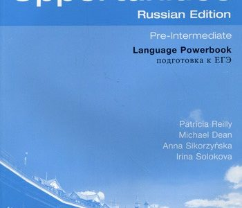Ответы к New Opportunities Pre-Intermediate Language Powerbook