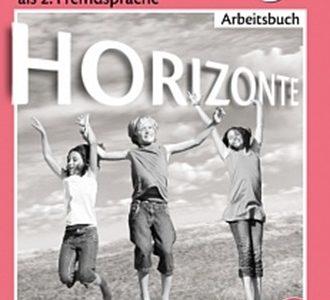 Ответы для Horizonte 6 класс рабочая тетрадь