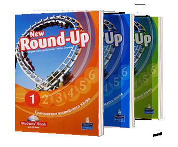 Ответы к New Round Up